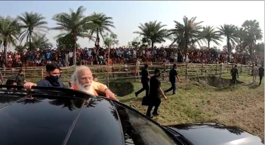 Prime Minister Narendra Modi During A Pubic Meeting In Joynagar