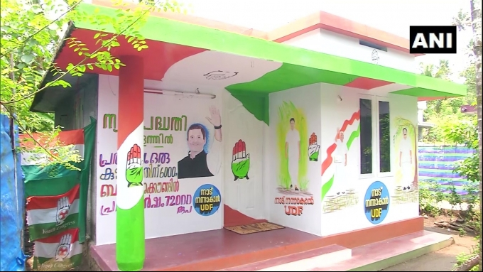 Youth Congress Worker Painted His House With Faces Of Party Leaders In Vypin, Kerala