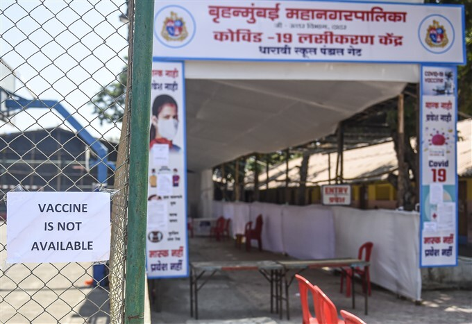 Covid-19 2nd Wave: Citizens Receive COVID-19 Vaccine During Third Phase Of Vaccination Across Indian, 11/05/2021
