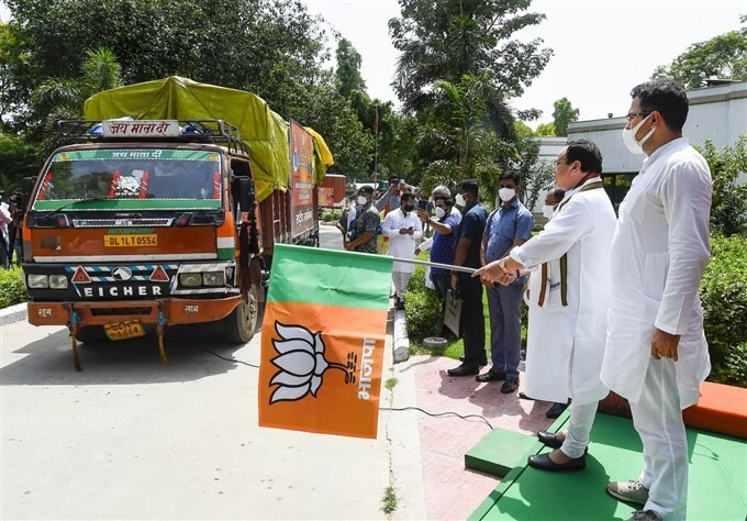 BJP President JP Nadda Flags Off COVID Relief Material On Completion Of 7yrs Of Modi Govt