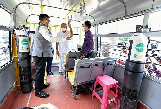 Oxybus Service In Bengaluru To Provide Oxygen Support To Needy