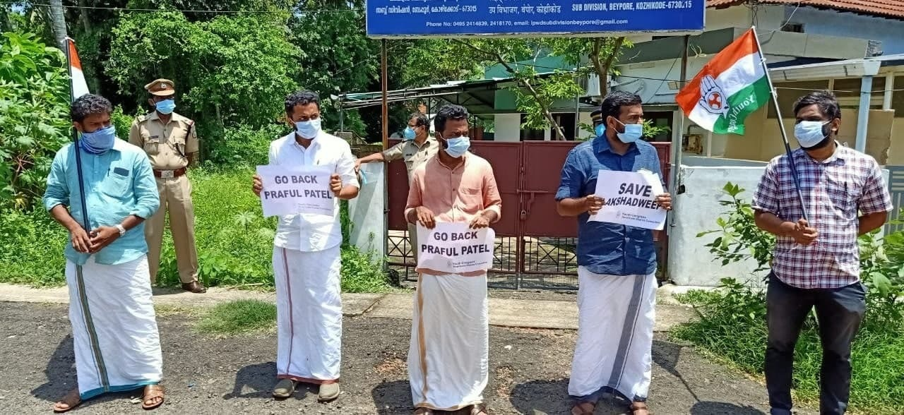 Congress Workers Protest Over Lakshadweep Administrator Issue In Kerala