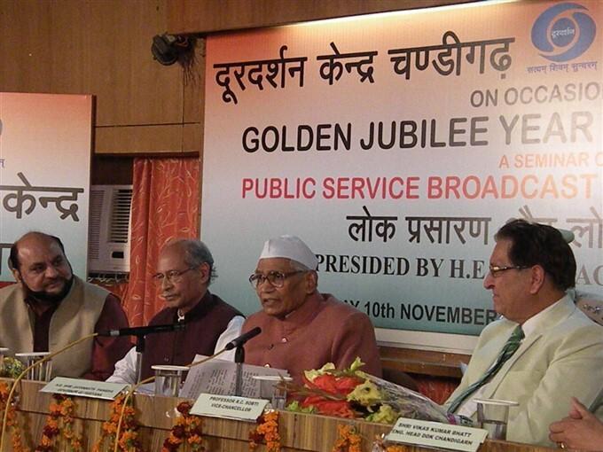 Former CM Of Rajasthan Jagannath Pahadia File Photos