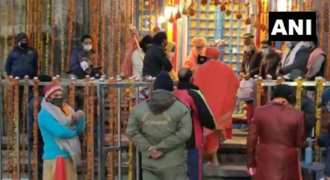 Opening Ceremony Of Kedarnath Temple, Uttarakhand