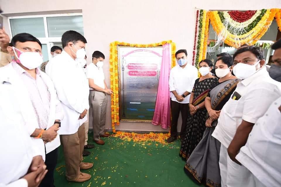 Telangana IT Minister KTR Inaugurated A 100-bed Regional Hospital In Vemulawada