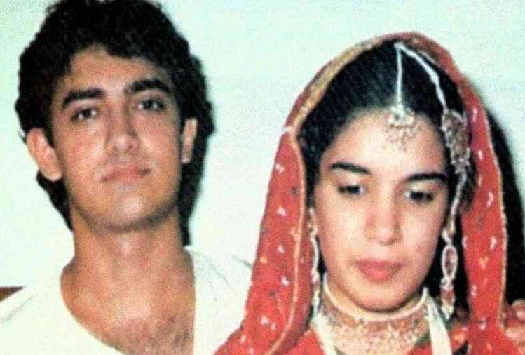 आमिर खान समेत बॉलीवुड की इन 5 हस्तियों ने की भागकर शादी