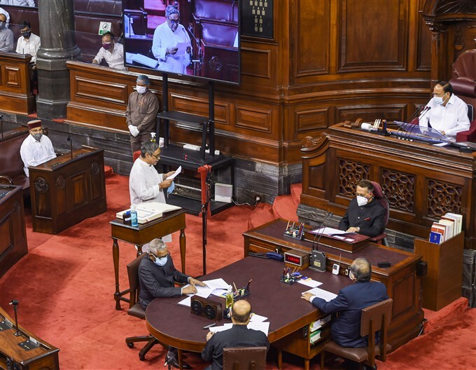 Oath Taking Ceremony Of Newly Elected Rajya Sabha Members Of The House, In New Delhi