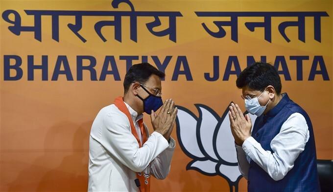 Former Congress Leader Jatin Prasada Joined BJP In New Delhi