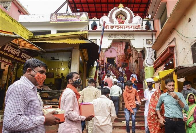 Unlocking Of COVID-19 Lockdown Begins, In Uttar Pradesh