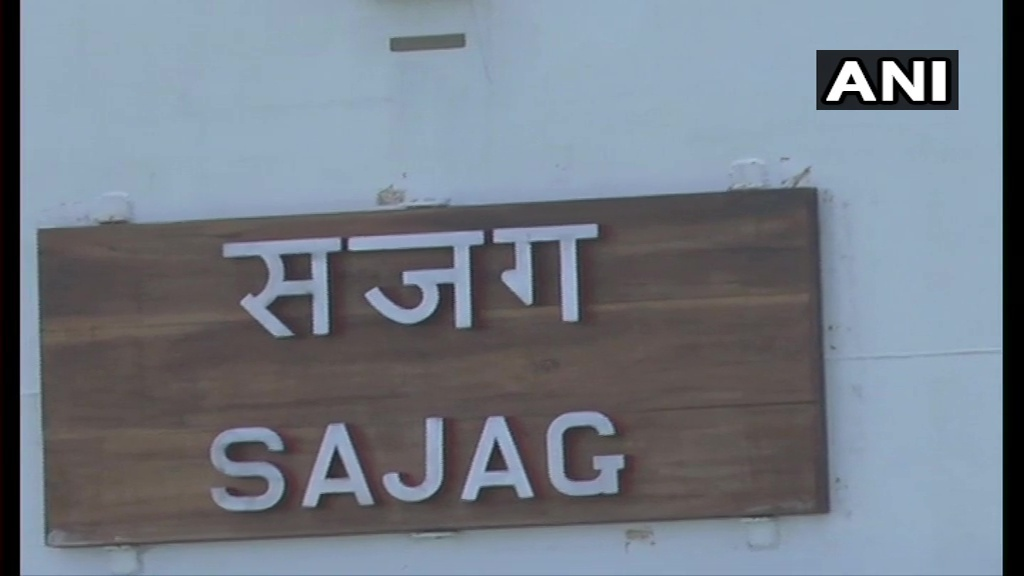 തീരസേനാ കപ്പല് സജാഗ് ഗുജറാത്തിലെ പോര്ബന്ദറില് നീറ്റിലിറക്കിയപ്പോള്- ചിത്രങ്ങള് കാണാം