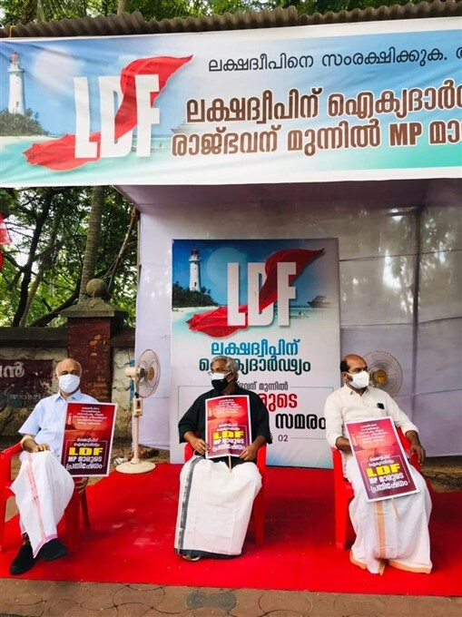 LDF MPs Protest In Front Of Raj Bhavan Over Lakshadweep Law Issue