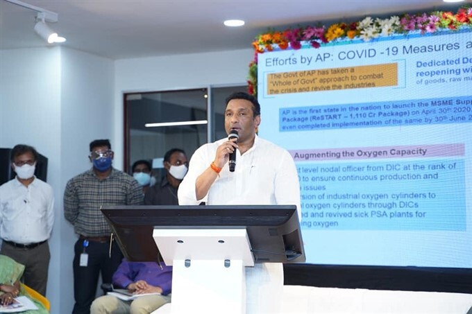 Minister Mekapati And APIIC Chairperson Roja During AP Growth Press Meet