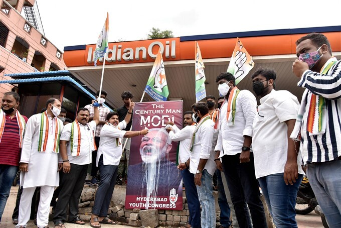 Congress Workers Protest Against Surge In Fuel Prices, Across India