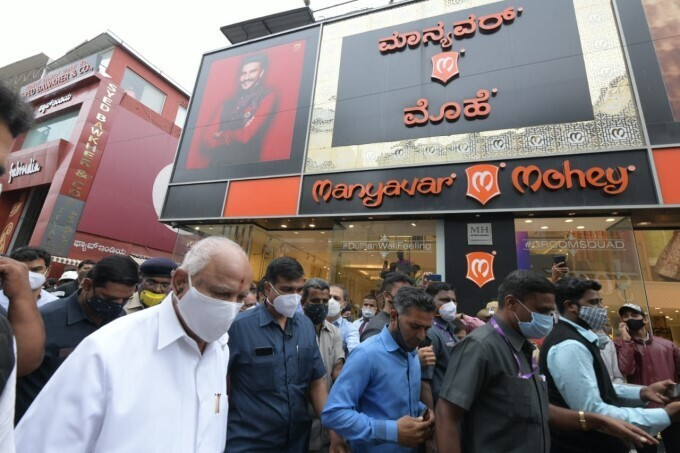 KA CM BS Yediyurappa During City Round In Bengaluru