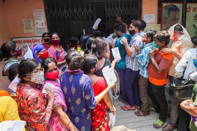 Citizens Receive COVID-19 Vaccine Across Indian