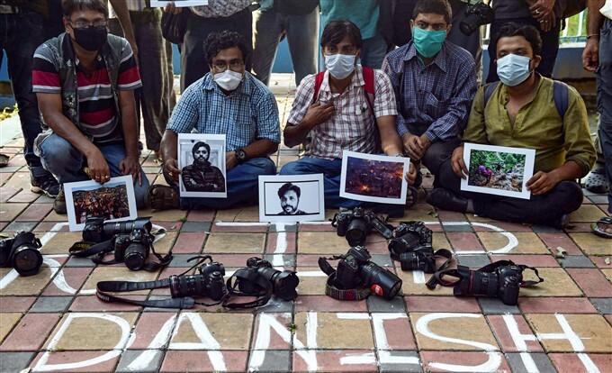 People Pay Homage To Photo Journalist Danish Siddiqui