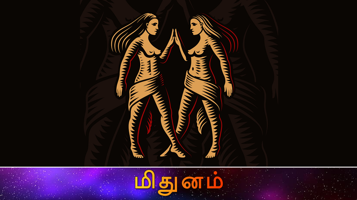Rasi Palan: ரிஷப ராசிக்காரர்களுக்கு சந்திராஷ்டமம் உள்ளதால் கவனம் தேவை!