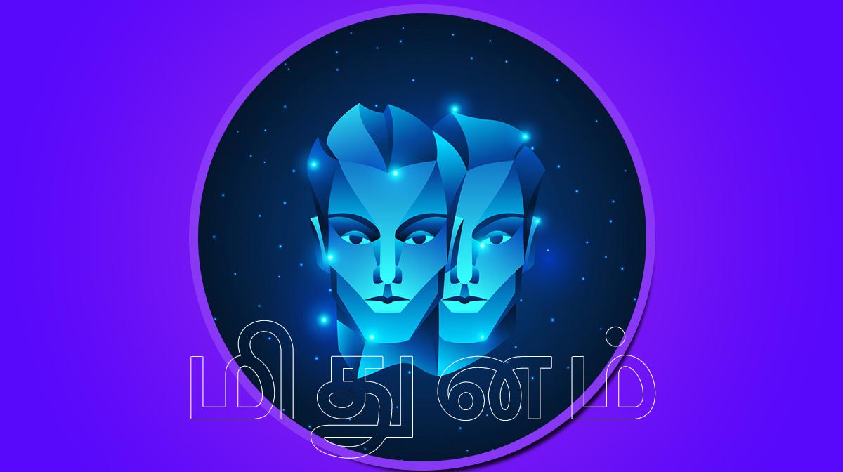 Rasi Palan: சிம்ம ராசிக்காரர்களுக்கு சந்திராஷ்டமம் உள்ளதால் கவனமும் நிதானமும் தேவை!