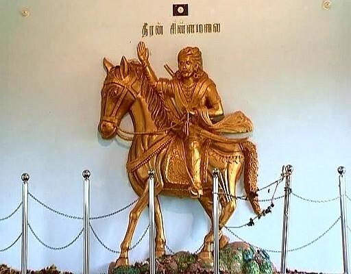 தீரன் சின்னமலையின் 216-வது நினைவுநாள் இன்று