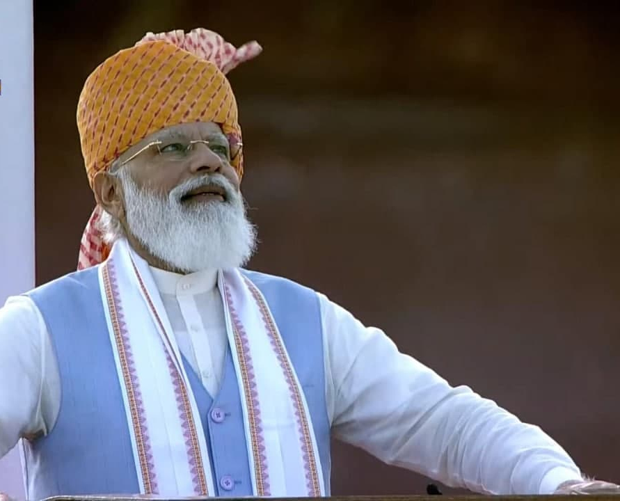 লালকেল্লায় ৭৫তম স্বাধীনতা দিবসের উদযাপনে ভারতের প্রধানমন্ত্রী নরেন্দ্র মোদী