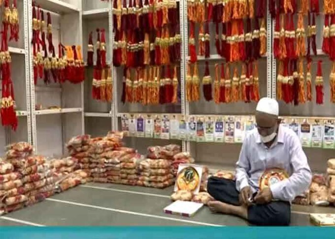 రాఖీపూర్ణిమ: దేశవ్యాప్తంగా ప్రారంభమైన పండగ శోభ