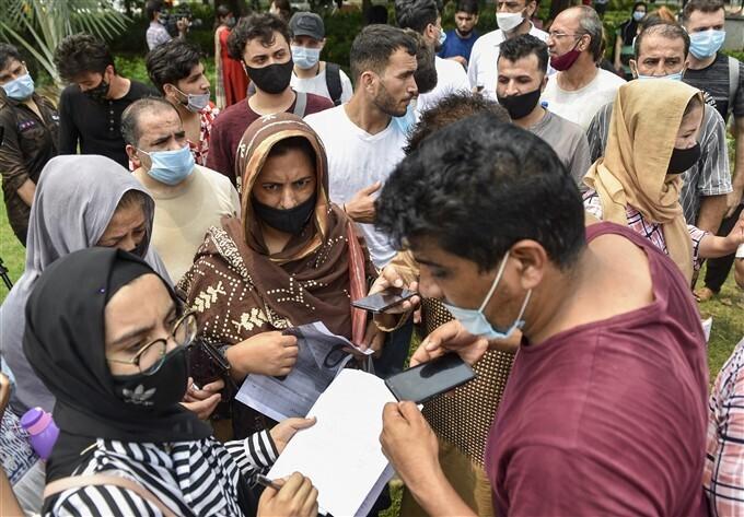 সারা বিশ্বে আফগান জনগণের সমর্থনে বিক্ষোভকারীদের বিক্ষোভ