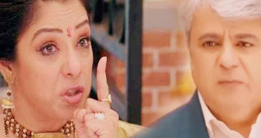 Anupama Spoiler Alert!शो में मचने वाला है बड़ा बवाल, ढोलकिया को खून के आंसू रुलाएगी अनुपमा