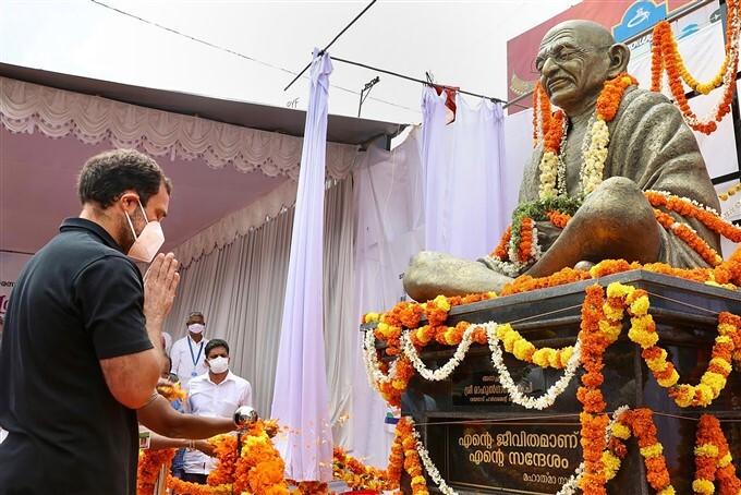 Congress Leader Rahul Gandhi 2-day Visit To Kerala