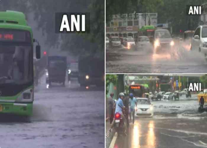 Delhi Rains: नदियों में तब्दील हुईं दिल्ली की सड़कें, जगह- जगह हुआ जलभराव