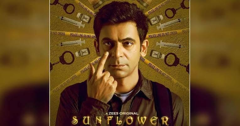 Happy Bday Sunil Grover:  जानिए 'गुत्थी' के बारे में खास बातें