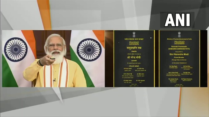 PM Modi Lays The Foundation Stone Of Multiple Projects In Somnath, Gujarat