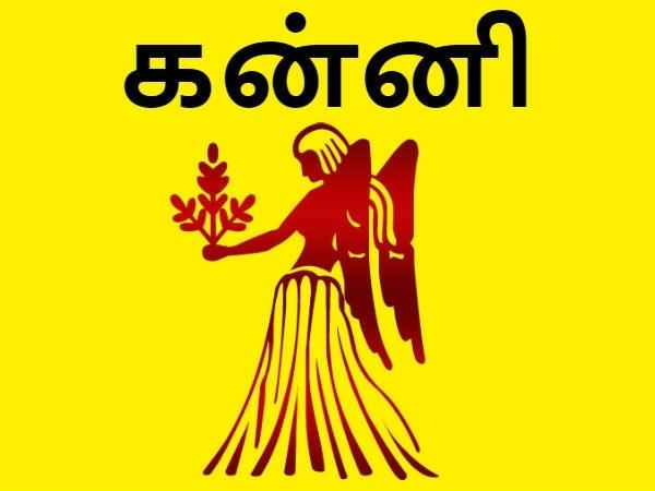 Rasi Palan:  துலாம் ராசிக்காரர்களுக்கு சந்திராஷ்டமம் உள்ளதால் கவனம் தேவை!