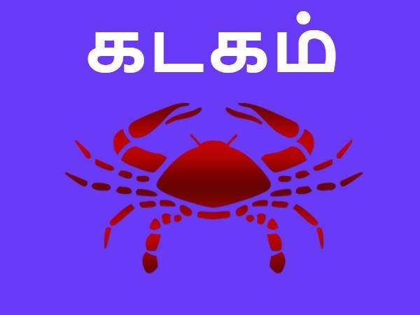 Rasi Palan: மகரம் ராசிக்காரர்களுக்கு பிற்பகல் வரையிலும் சந்திராஷ்டமம் உள்ளதால் கவனம் தேவை!