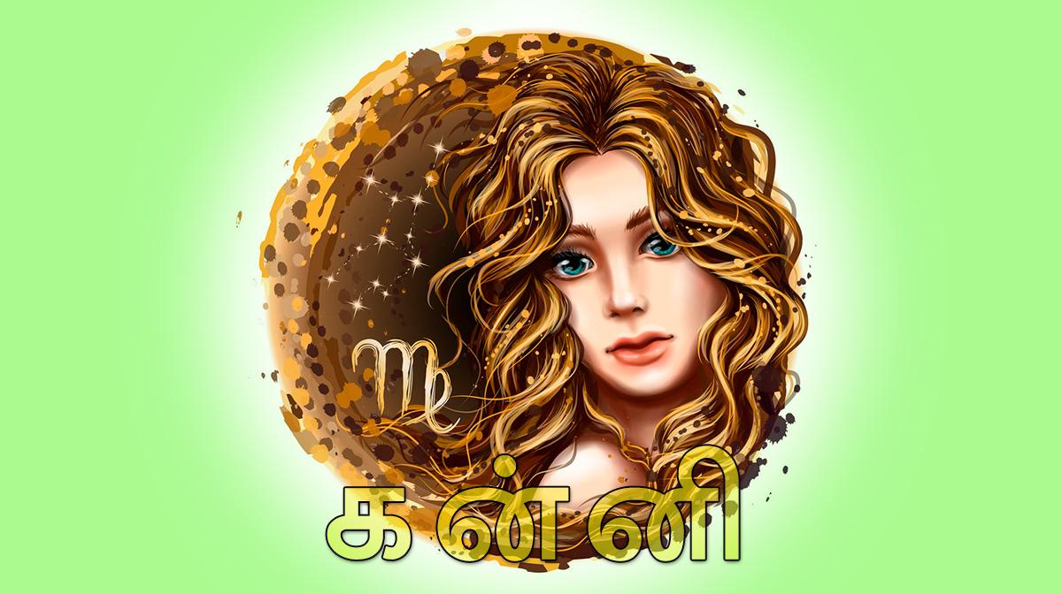 Rasi Palan: கும்பம் ராசிக்காரர்களுக்கு சந்திராஷ்டமம் உள்ளதால் கவனமும் நிதானமும் தேவை!