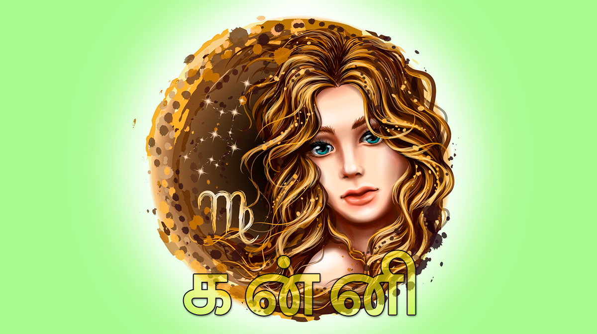 Rasi Palan: மிதுன ராசிக்காரர்களுக்கு சந்திராஷ்டமம் உள்ளதால் கவனமும் நிதானமும் தேவை!