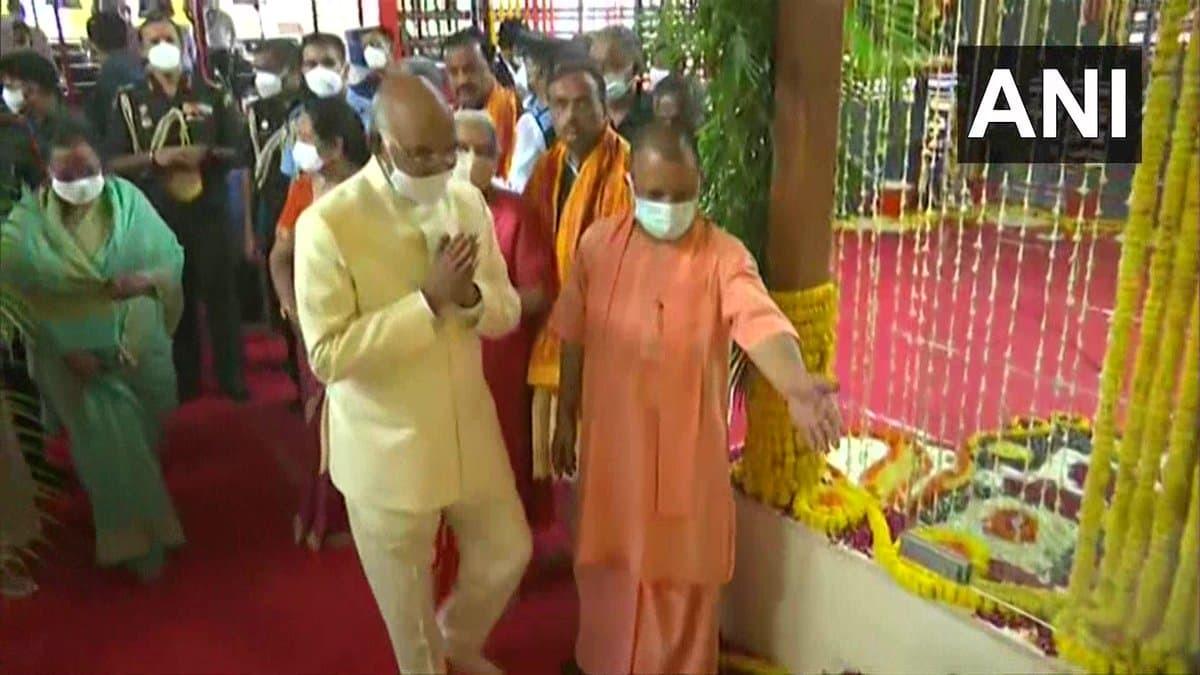 तस्वीरों में देखिए राष्ट्रपति रामनाथ कोविंद का एक दिवसीय अयोध्या दौरा