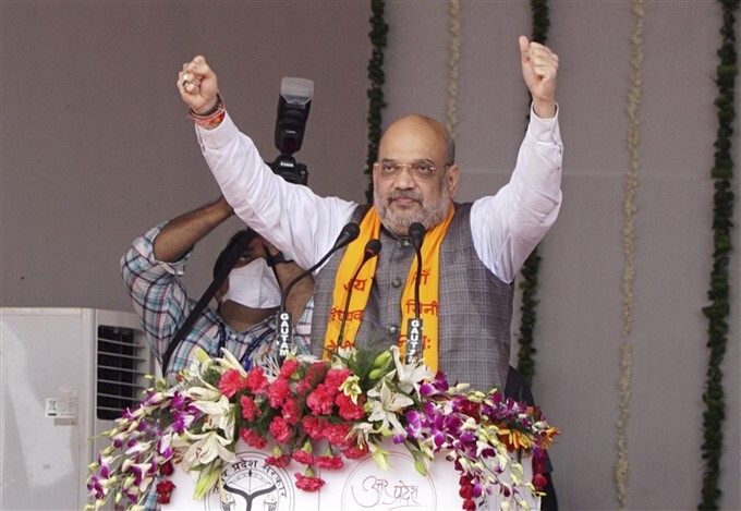 Union Home Minister Amit Shah Launches Various Projects In UP