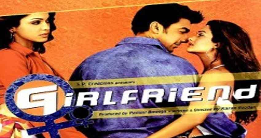 बॉलीवुड की इन 7 फिल्मों के इंटीमेट सीन्स ने लांघी Boldness की सारी हदें, मचा बवाल