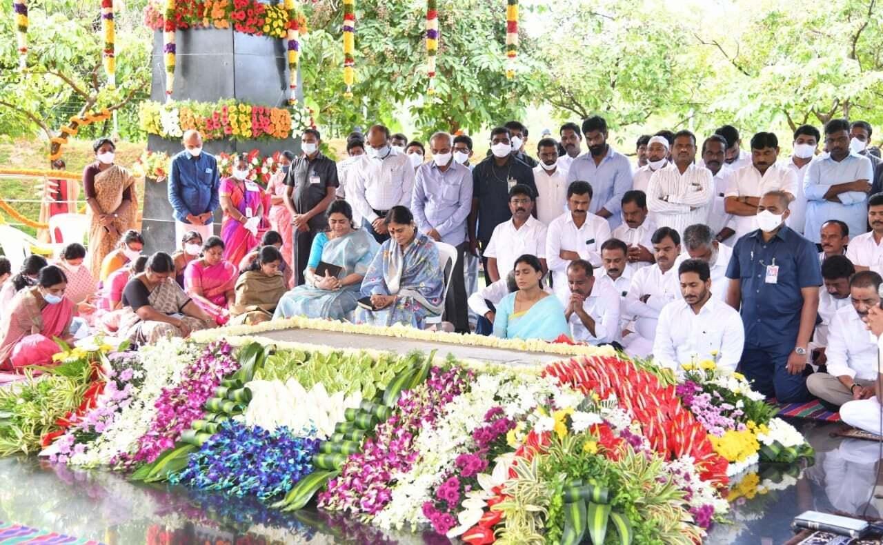 YSR Death Anniversary: వైయస్ సమాధి వద్ద నివాళులు అర్పించిన సీఎం జగన్, వైయస్ షర్మిల(ఫోటోలు)