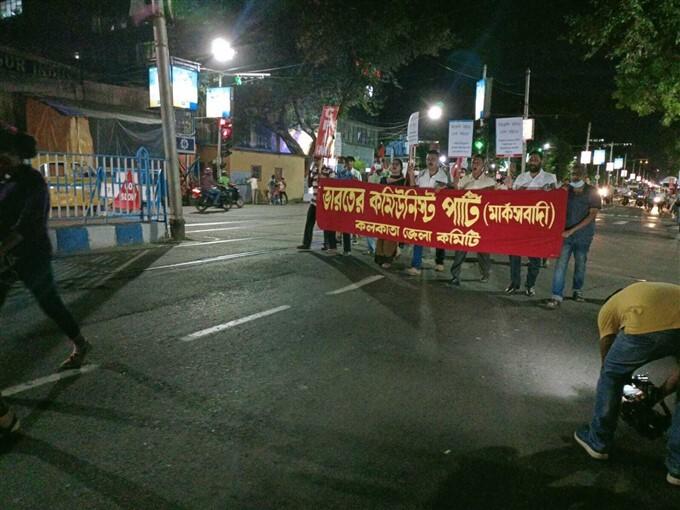 CPIM Supporters Protest In Kolkata Over BJP Attack On CPIM Party Office In Tripura
