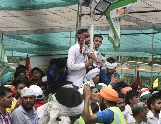Farmers Protest Against Central Government Over Farm Laws