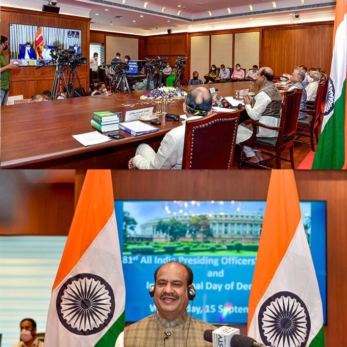 Lok Sabha Speaker Om Birla During 81st All India Presiding Officers