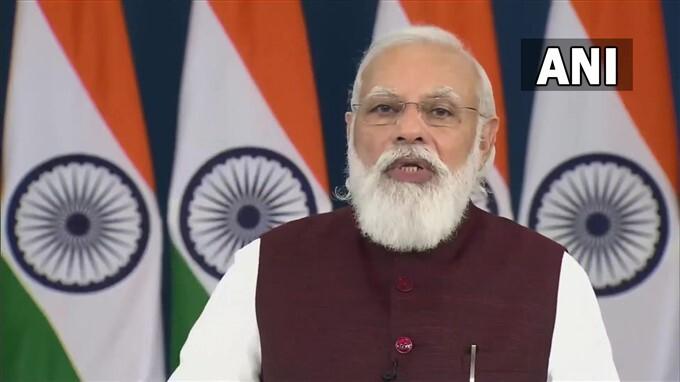 PM Modi Inaugurates Sardardham Bhavan In Ahmedabad, Gujarat