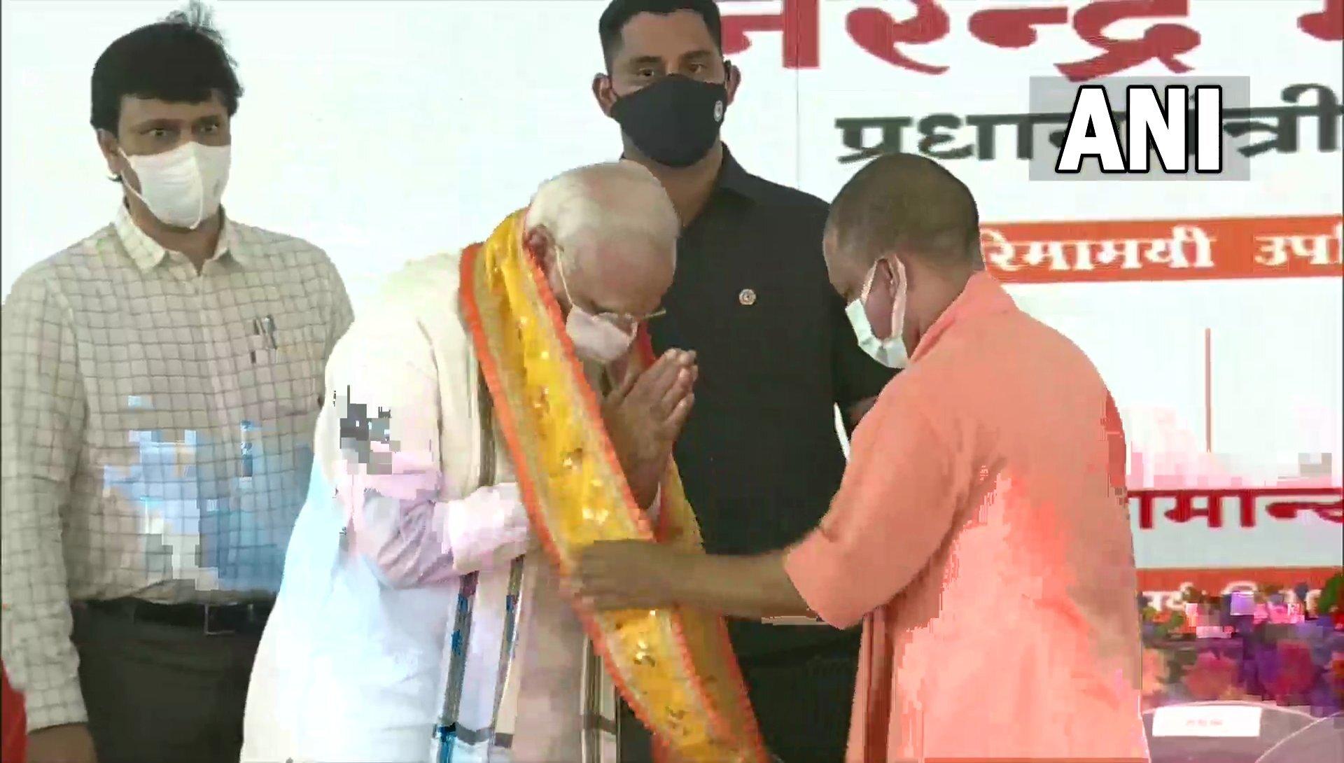 तस्वीरों में देखिए PM मोदी ने  किया महाराजा महेंद्र प्रताप सिंह विश्वविद्यालय का शिलान्यास