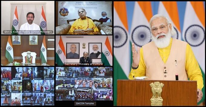PM Modi Releases A Special Commemorative Coin On 125th Birth Anniversary Of Srila Bhaktivedanta Swami Prabhupada