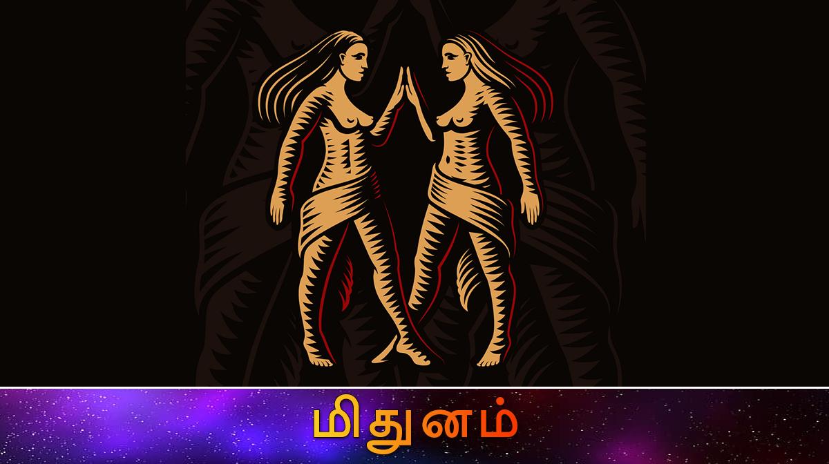 Rasi Palan: தனுசு, மகர ராசிக்காரர்களுக்கு சந்திராஷ்டமம் உள்ளதால் கவனமும் நிதானமும் தேவை!