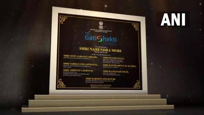 PM Modi Inaugurates PM GatiShakti-National Master Plan