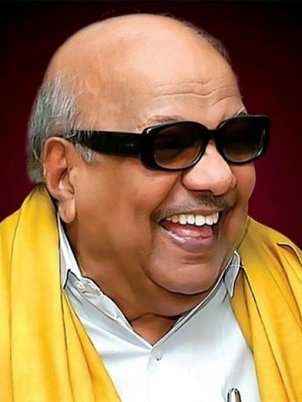Karunanidhi M: Age, Biography, Education, Wife, Caste, Net Worth & More -  Oneindia